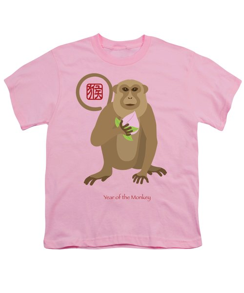 2016 Chinese Year Of The Monkey With Peach Youth T-Shirt