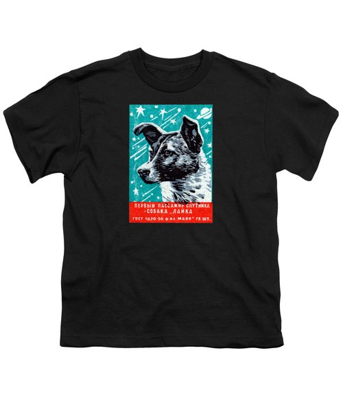 1957 Laika The Space Dog Youth T-Shirt