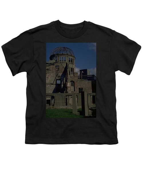 Hiroshima Peace Memorial Youth T-Shirt