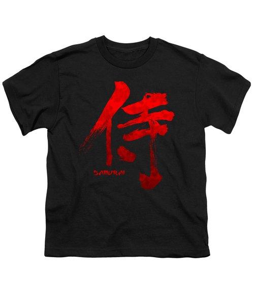 Samurai Kanji Symbol Youth T-Shirt by Illustratorial Pulse