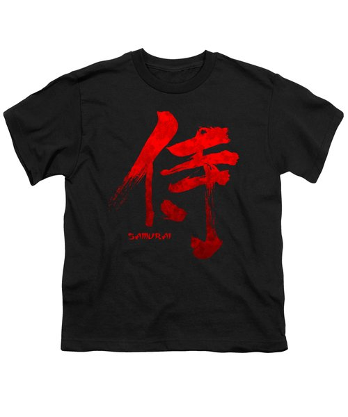 Samurai Kanji Symbol Youth T-Shirt