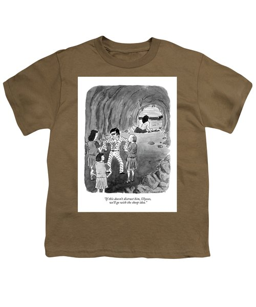 If This Doesn't Distract Youth T-Shirt by Danny Shanahan
