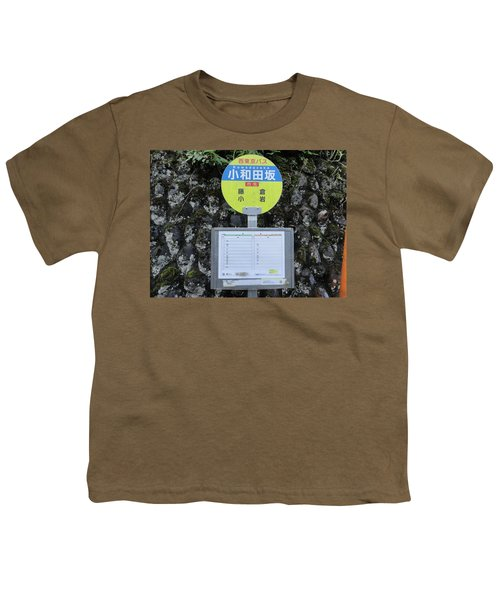 Bus Stop Japan Youth T-Shirt