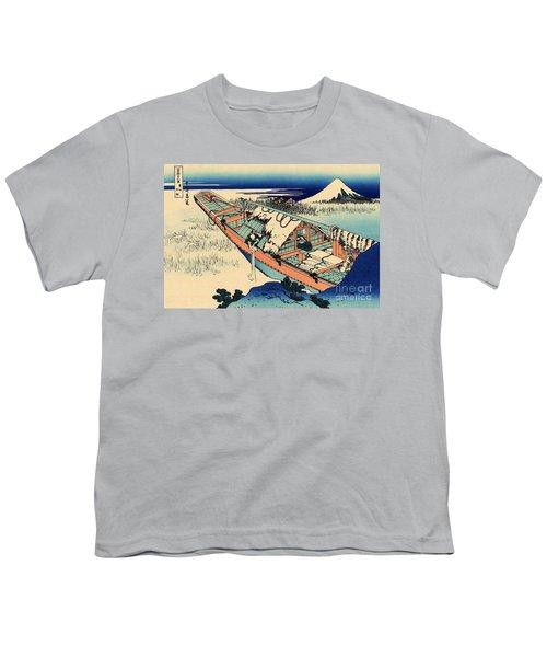 Ushibori In The Hitachi Province Youth T-Shirt by Hokusai