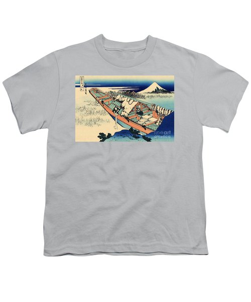 Ushibori In The Hitachi Province Youth T-Shirt