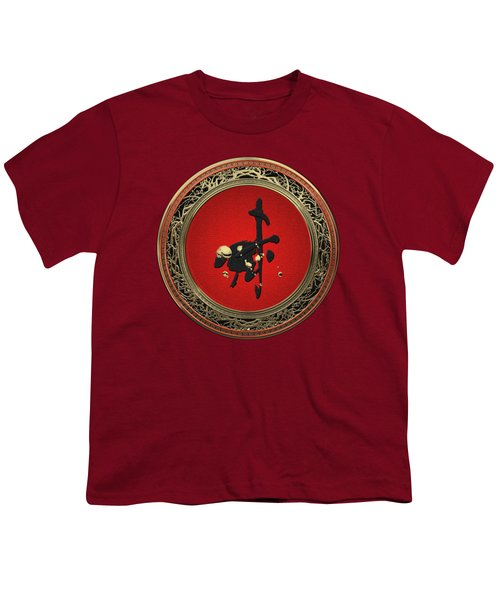 Chinese Zodiac - Year Of The Goat On Red Velvet Youth T-Shirt