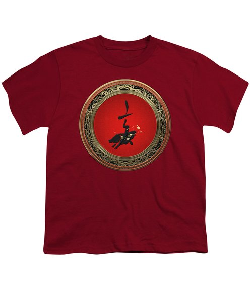 Chinese Zodiac - Year Of The Pig On Red Velvet Youth T-Shirt