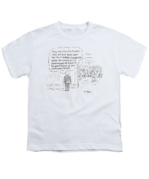 The Future Of The Planet Depend Youth T-Shirt