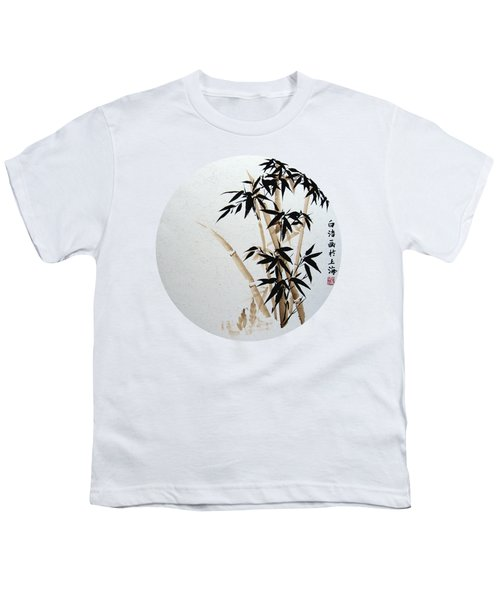 Bamboo - Braun - Round Youth T-Shirt by Birgit Moldenhauer