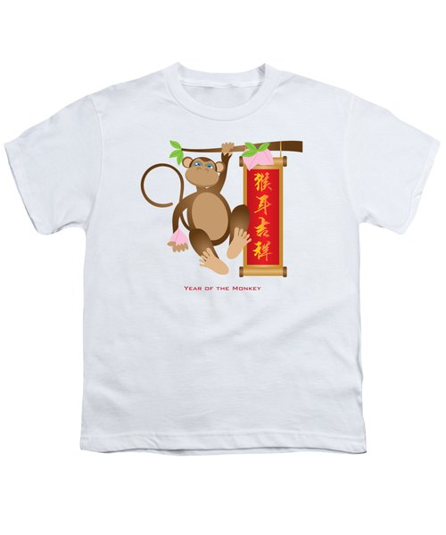 Chinese Year Of The Monkey With Peach And Banner Illustration Youth T-Shirt