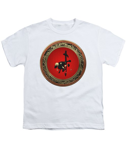Chinese Zodiac - Year Of The Goat On White Leather Youth T-Shirt