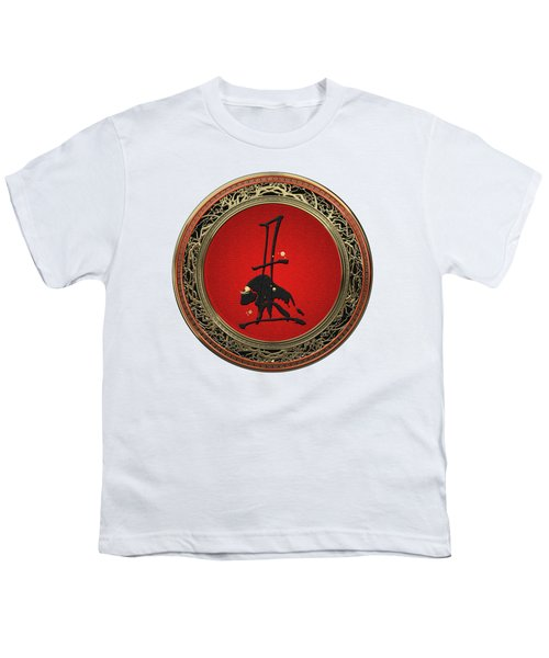 Chinese Zodiac - Year Of The Ox On White Leather Youth T-Shirt