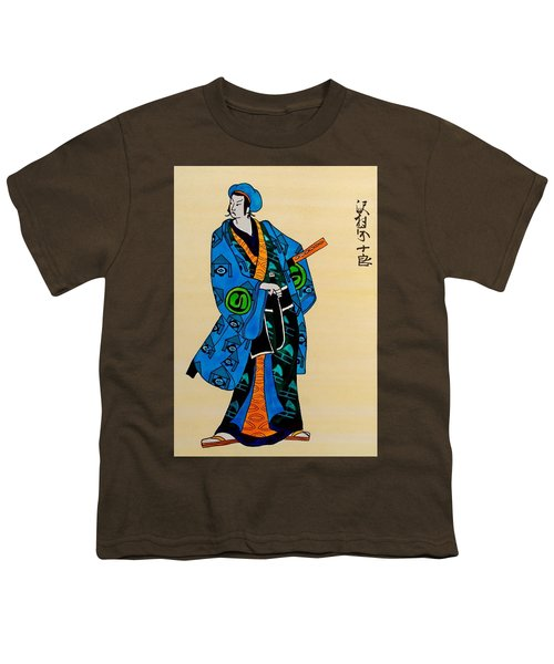 The Age Of The Samurai 03 Youth T-Shirt by Dora Hathazi Mendes