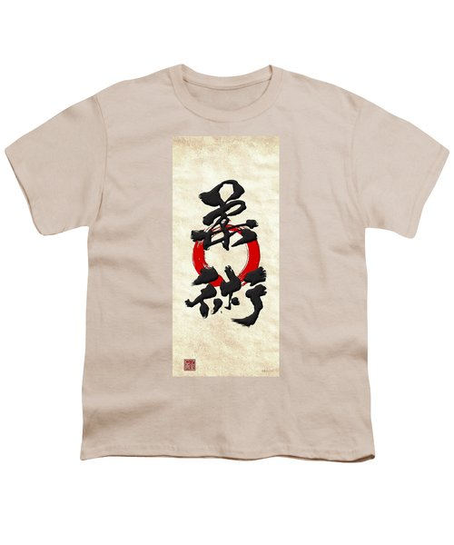 Japanese Kanji Calligraphy - Jujutsu Youth T-Shirt