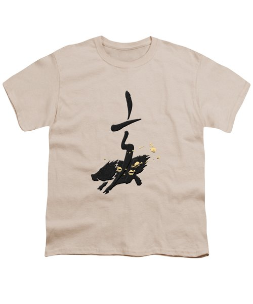 Chinese Zodiac - Year Of The Pig On Rice Paper Youth T-Shirt