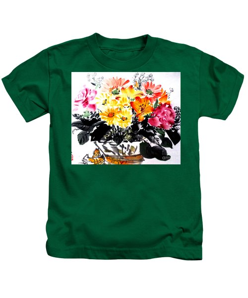 Just For You Kids T-Shirt