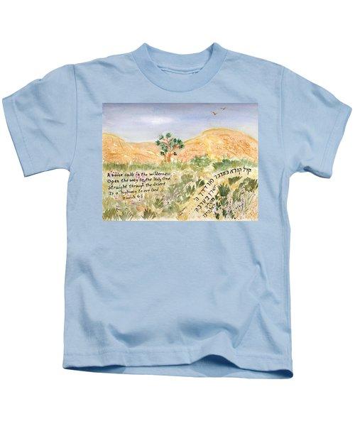 A Voice Calls Kids T-Shirt