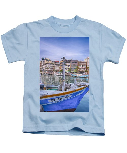 Fishing Boat Kids T-Shirt