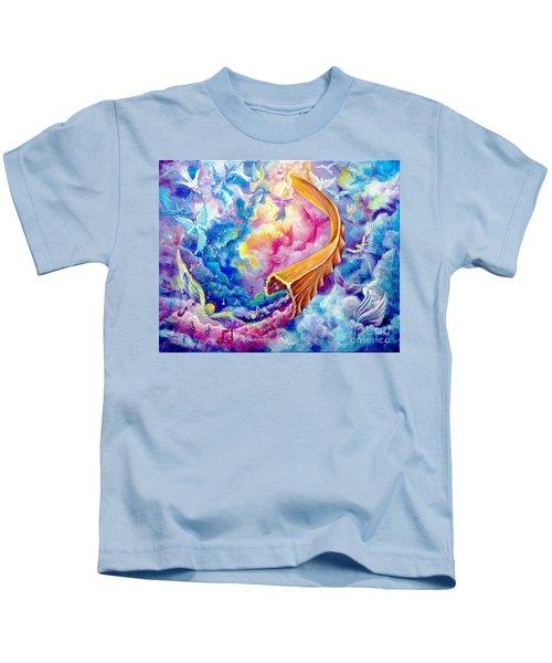 The Shofar Kids T-Shirt