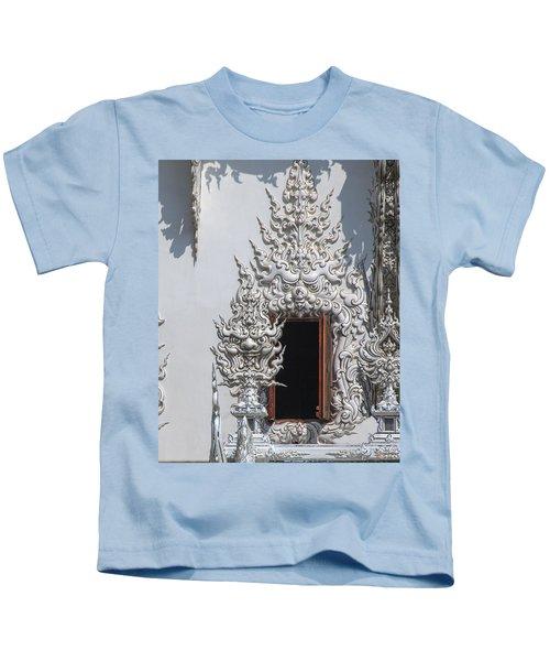 Wat Rong Khun Ubosot Window Dthcr0042 Kids T-Shirt