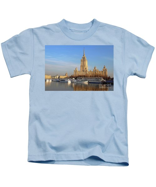 Radisson Royal Hotel Kids T-Shirt