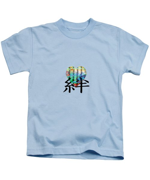 Friendship Kids T-Shirt