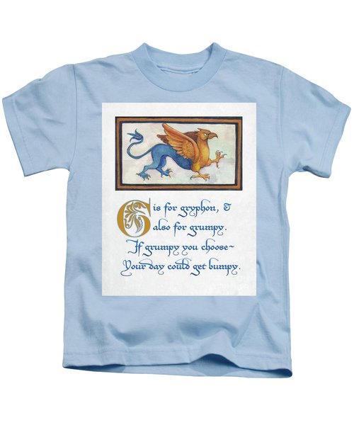 G Is For Gryphon Kids T-Shirt