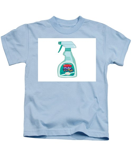 Japanese Kitchen Detergent Kids T-Shirt
