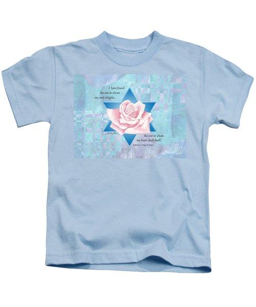 Jewish Wedding Blessing Kids T-Shirt