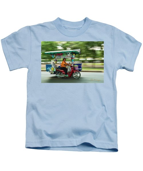 Off To Work Kids T-Shirt