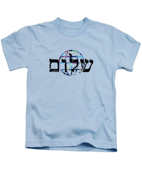 Shalom  Kids T-Shirt by Mark Ashkenazi