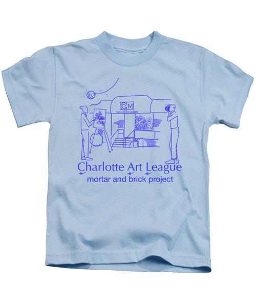 South End Of The Common Market With Text Kids T-Shirt