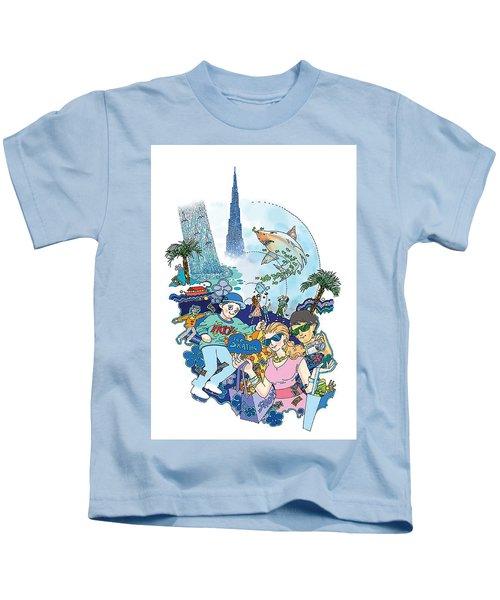 Dubai Mall  Kids T-Shirt
