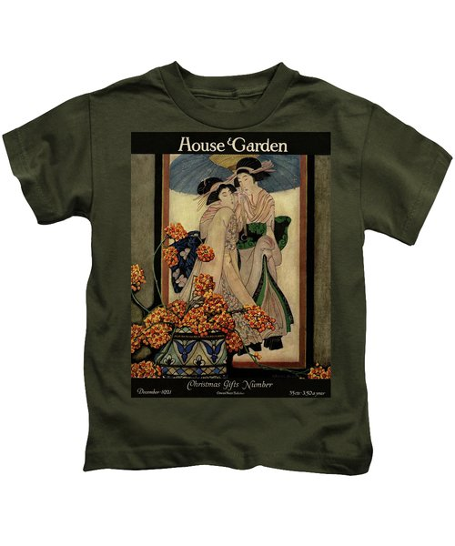 A House And Garden Cover Of A Japanese Print Kids T-Shirt