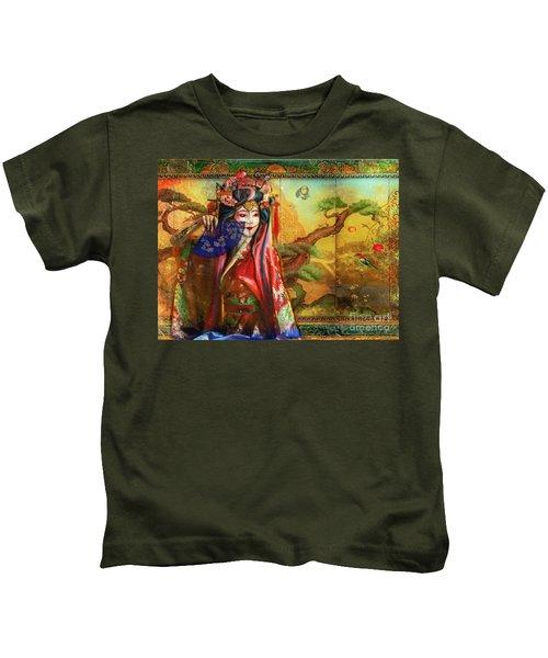 Suteki Kids T-Shirt
