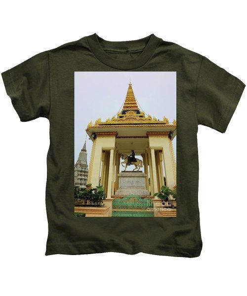 Royal Palace Iv Kids T-Shirt