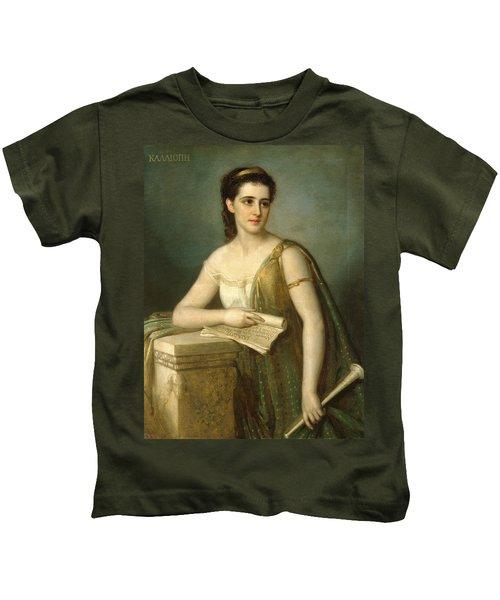 Calliope Kids T-Shirt
