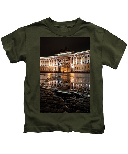 Evening Reflections Kids T-Shirt
