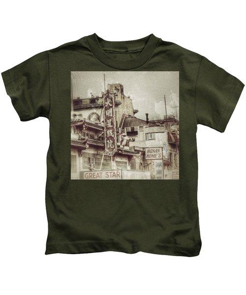 Hunan Home's  Kids T-Shirt