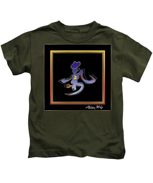 Ki  Kids T-Shirt