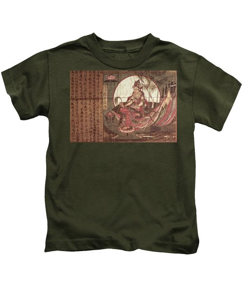 Kuanyin Goddess Of Compassion Kids T-Shirt
