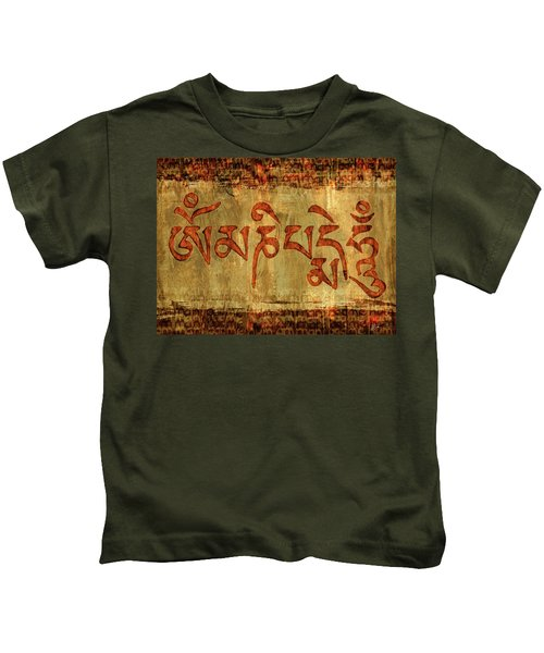 Om Mani Padme Hum Kids T-Shirt