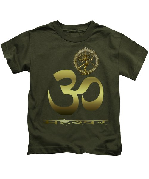 Om Shiva Kids T-Shirt