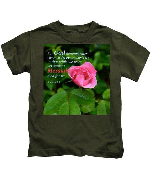 No Greater Love Kids T-Shirt