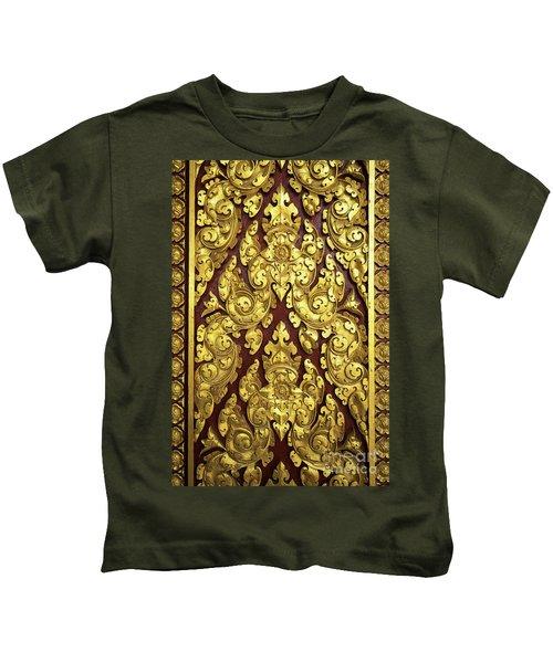 Royal Palace Gilded Door 02 Kids T-Shirt