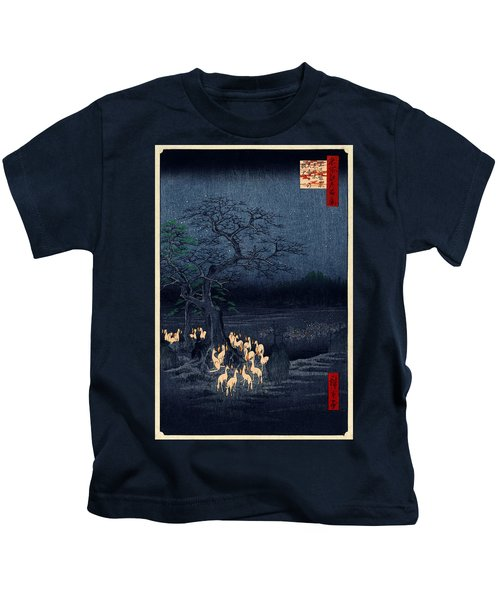 New Years Eve Foxfires At The Changing Tree Kids T-Shirt