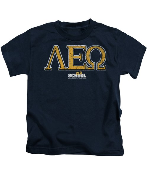 Old School - Leo Kids T-Shirt