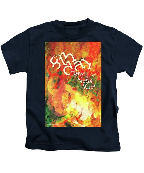 The Eighth Day Kids T-Shirt
