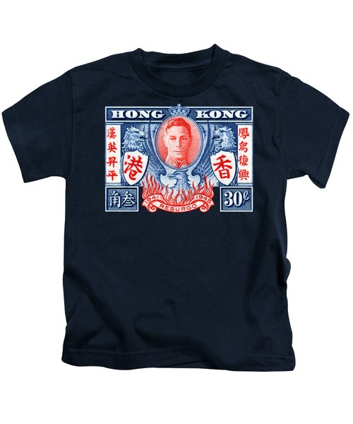 1945 Hong Kong Victory Stamp Kids T-Shirt