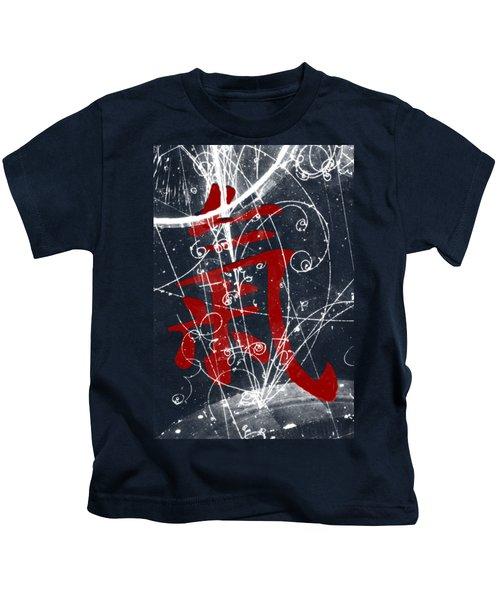 Atomic Ki Kids T-Shirt
